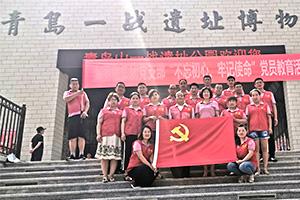 庆祝建党98周年