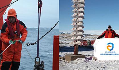 南极科学考察