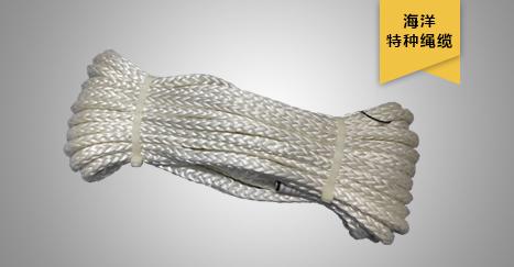 海洋离岸平台用纤维绳_聚酯纤维绳索