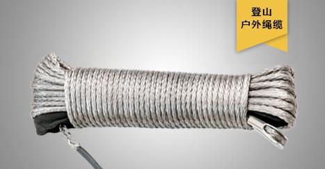 越野车绞盘绳