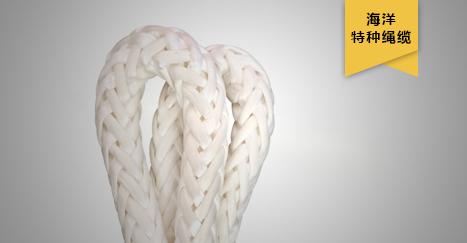 迪尼玛缆绳
