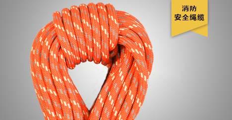 水域救援漂浮救生绳型号