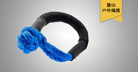 软卸扣疙瘩绳